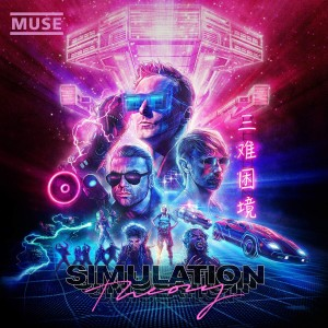 Muse Simulation Theory (Vinilo)